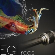 Squid Rods